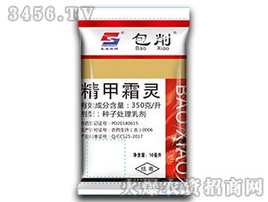 350g精甲霜灵种子处理乳剂-包削-长双农药
