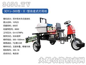 3DYJ-300型(II)型自走式打药机-科邦农业机械