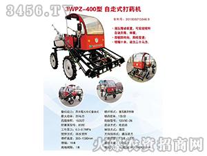 3WPZ-400型自走式打药机-科邦农业机械