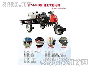 3DYJ-350型自走式打药机-科邦农业机械