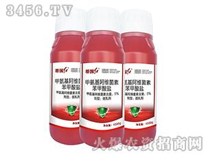 1%甲氨基阿维菌素苯甲酸盐微乳剂-蒂国红-云大高科
