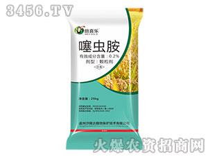 0.2%噻虫胺(25kg水稻药肥)-倍喜乐药肥-沙隆达