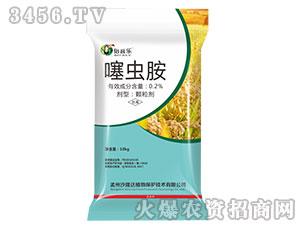 0.2%噻虫胺(10kg水稻药肥)-倍喜乐药肥-沙隆达