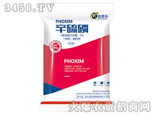 3%辛硫磷颗粒剂-倍喜乐-沙隆达