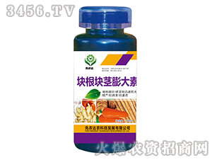 生物激活剂-块根块茎膨大素-先农达农