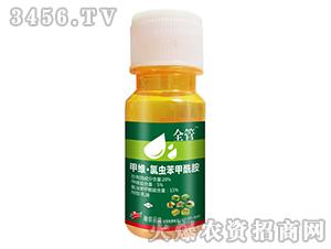 20%甲维·氯虫苯甲酰胺乳油-全管-宏大融信
