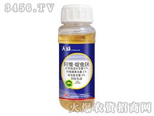 4%阿维·啶虫脒乳油-天威-宏大融信