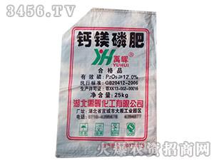 钙镁磷肥-禹晖化工