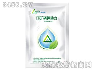 T8磷钾动力0-53-34+TE(20g)-中裕科技