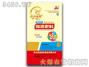 掺混肥料15-15-12-兴福硕-福硕肥业
