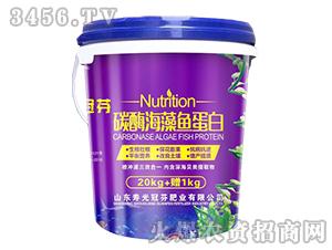 碳酶海藻鱼蛋白-冠芬