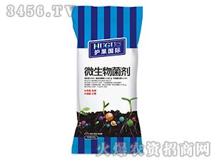 25kg微生物菌剂-护果国际