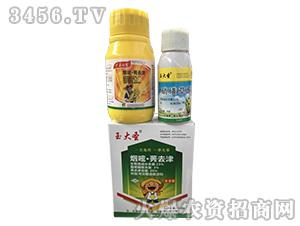 玉米除草剂套餐-玉大圣-鑫农国泰