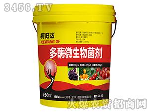 多酶微生物菌剂(桶)-