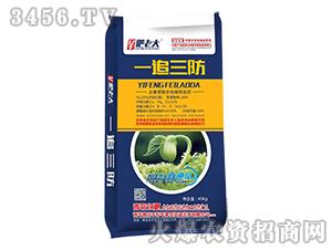 含黄腐酸多微缓释氮肥-一追三防-亿丰肥老大