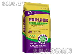 碳酶微生物菌肥-金喜润-利尔生物