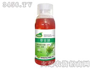 10%草铵膦水剂-利尔化工