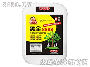 含腐植酸水溶肥料-黑金8888-田员外