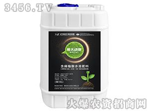 高钾膨大型含腐殖酸水溶肥料200-50-300-惊天动地-朴欣