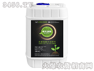 高氮型含腐殖酸水溶肥料300-100-100-惊天动地-朴欣