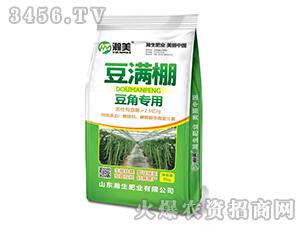 豆满棚(豆角专用)-瀚美-瀚生肥业