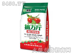 摘万斤(西红柿专用)-瀚美-瀚生肥业