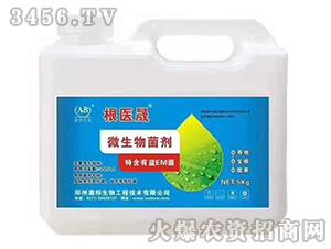 5kg微生物菌剂-根医晟-澳邦生物