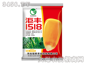 玉米杂交种-��丰1518-冠�N农业