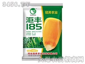 玉米杂交种-��丰185-冠�N农业