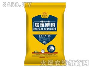 缓释肥料15-15-15-四肥1体+1酶-新启力