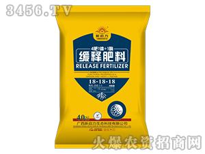 缓释肥料18-18-18-4肥1体+1酶-新启力