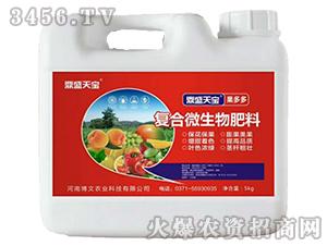 复合微生物肥料(果多多)-鼎盛天宝-博文农业