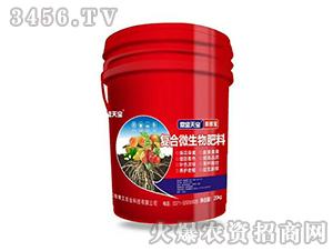 复合微生物肥料(果根宝)-鼎盛天宝-博文农业