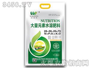 大量元素水溶肥料20-20-20+TE-沃百丰-巴曼生物