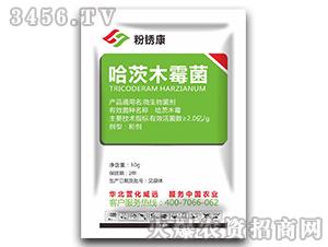 哈茨木霉菌粉剂-粉绣康-萱化威远