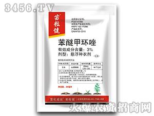 3%苯醚甲环唑悬浮剂种衣剂-苗粒健-萱化威远