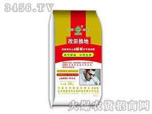 20kg土壤调理剂-改
