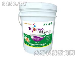 根动力微生物菌剂肥-土尔沃-康宝盛