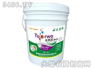 果倍丰微生物菌剂肥-土尔沃-康宝盛