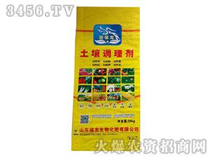 土壤调理剂-福龙生物