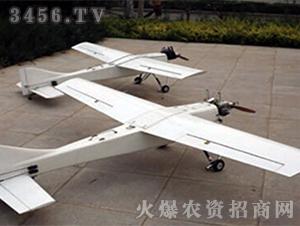 DC-1型无人机