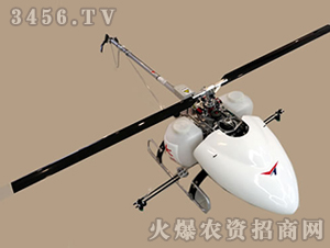 3WDC-17遥控植保喷雾机