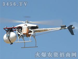 DC-H1型无人直升机