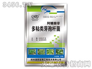 阿糖腺苷多粘类芽孢杆菌全溶性粉剂-澳邦生物