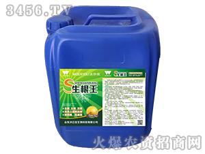 全元素鳌合生物菌肥-生根王-沃亿佳