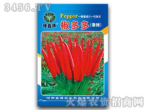 椒多多(香辣)-辣椒种子-鑫博农业