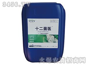 微生物菌剂-十二菌医-阿托菲纳