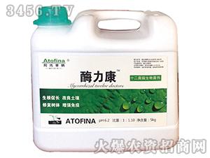 微生物菌剂-酶力康-阿托菲纳
