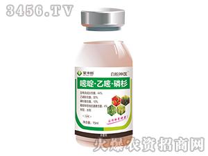 44%嘧啶・乙嘧・磷杉