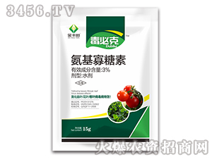 3%氨基寡糖素水剂-毒必克-金丰田